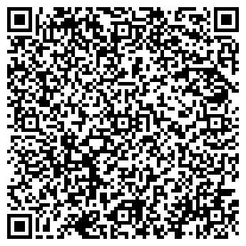 QR-код с контактной информацией организации ООО ГофроТех