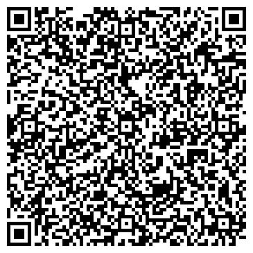 QR-код с контактной информацией организации On-Электрик