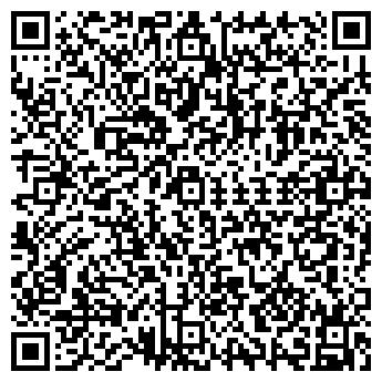QR-код с контактной информацией организации СИГМА-ПОСТАВЫ ООО