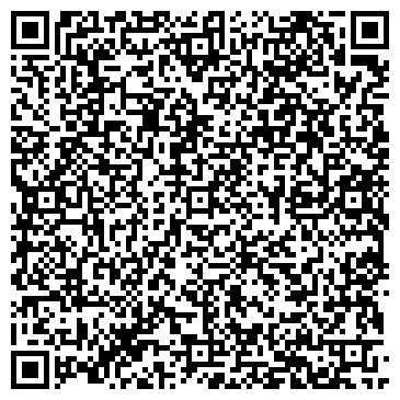 QR-код с контактной информацией организации ООО Тату и пирсинг
