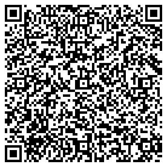 QR-код с контактной информацией организации СПК КУРОПОЛЬСКИЙ