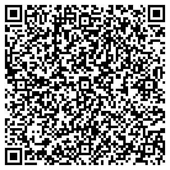 QR-код с контактной информацией организации ИП Степура А С Люстры Интернет Магазин.BY