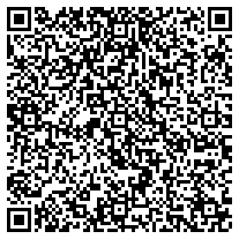 """QR-код с контактной информацией организации ООО """"ДиДиЕгрупп"""""""
