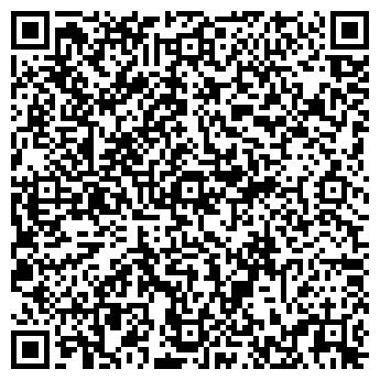 QR-код с контактной информацией организации Coffeemag.kz