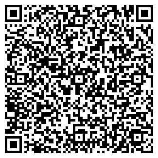 QR-код с контактной информацией организации ЖКХ Г.ПОЛОЦКА КУП