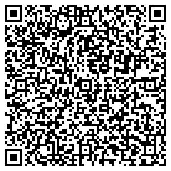 QR-код с контактной информацией организации ООО Just2Trade