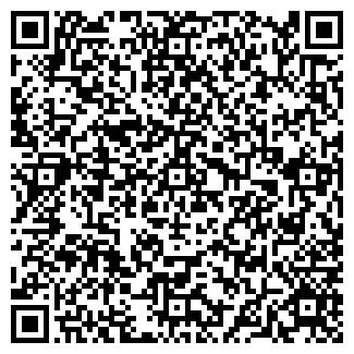QR-код с контактной информацией организации ООО Фанивекс