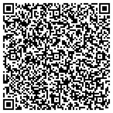 QR-код с контактной информацией организации Truston Education.
