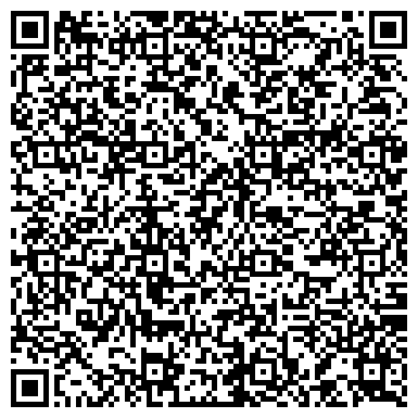 """QR-код с контактной информацией организации ООО ВЕТЕРИНАРНЫЙ ЦЕНТР """"БЕЛЫЙ ЛЕВ"""""""