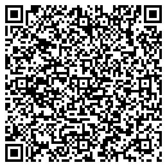 QR-код с контактной информацией организации НАЯДА ЧПТУП