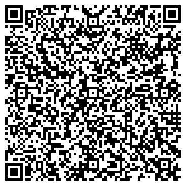 QR-код с контактной информацией организации ООО Юнайтед Трейдерс