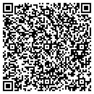 QR-код с контактной информацией организации НОДВИГ ООО СП