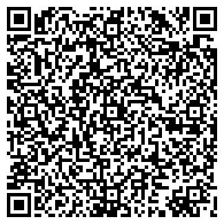 QR-код с контактной информацией организации СУ 124