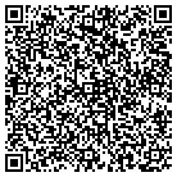 QR-код с контактной информацией организации ООО Фишфуд