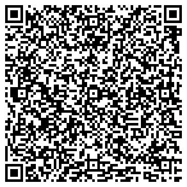 QR-код с контактной информацией организации ХОЗЯЙСТВО ОХОТНИЧЬЕ ЛЕБЕДИНОЕ УЧП