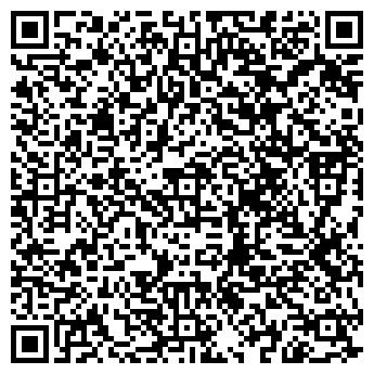QR-код с контактной информацией организации ООО Комфур