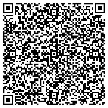 QR-код с контактной информацией организации Cleaning Good