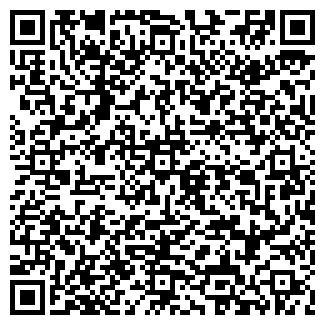 QR-код с контактной информацией организации #МинскДизайнСвет