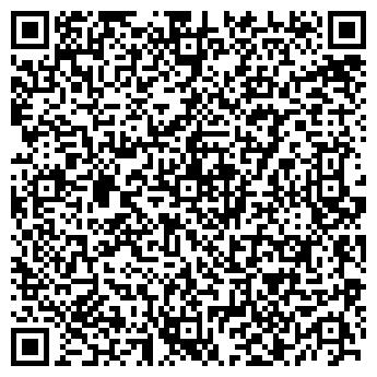 QR-код с контактной информацией организации чуп Студия красоты Сафина
