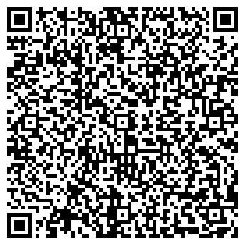 QR-код с контактной информацией организации Дом Данте