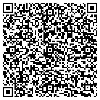 QR-код с контактной информацией организации Международная школа Beauty Eyes