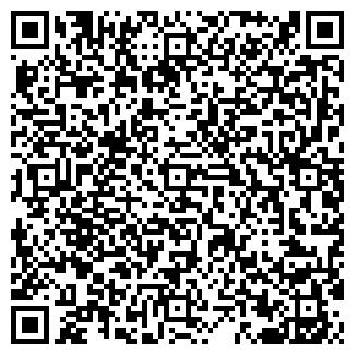 QR-код с контактной информацией организации АДКОН ОДО