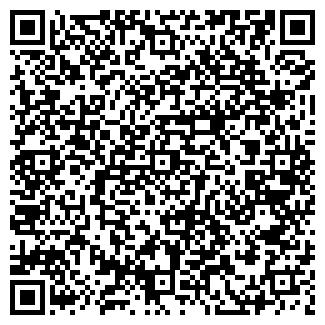 QR-код с контактной информацией организации АЛЬЯНСТ НЧТУП
