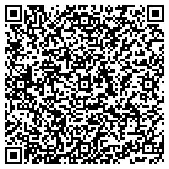 QR-код с контактной информацией организации АУДИТКОНСАЛТИНГ ЧУП