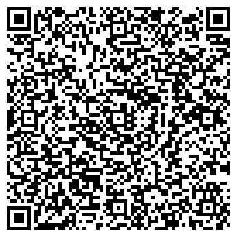 QR-код с контактной информацией организации MinyTraktor.ru шины на минитрактор, шины на мотоблок, сельхоз шины
