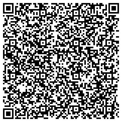 QR-код с контактной информацией организации Юридический Центр Правовых Решений Минск