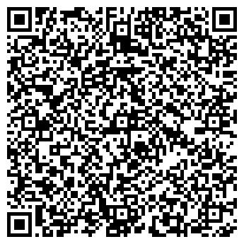 QR-код с контактной информацией организации ООО RedRocket