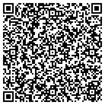 QR-код с контактной информацией организации БЕЛАВТОСЕРВИС ПТФ ООО