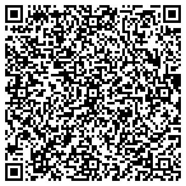 QR-код с контактной информацией организации ООО Адвокат Дубинец Игорь Леонтьевич
