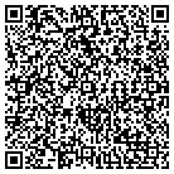 QR-код с контактной информацией организации ООО ПроЭкспертИнвест