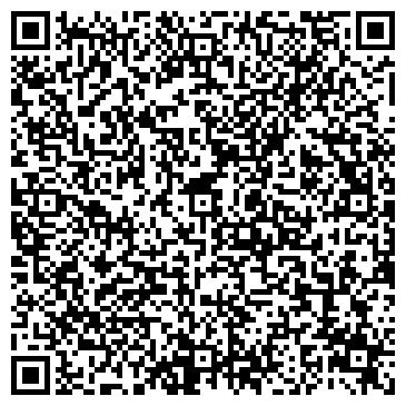QR-код с контактной информацией организации БЕЛИНЭКОМП ИНЖЕНЕРНО-ЭКОЛОГИЧЕСКИЙ ЦЕНТР ЗАО