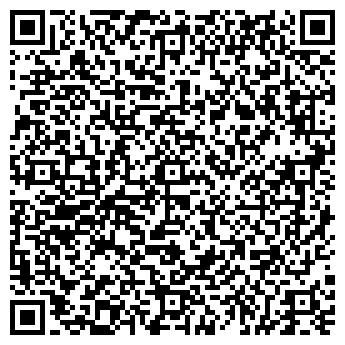 QR-код с контактной информацией организации Грузоперевозки Гомель.