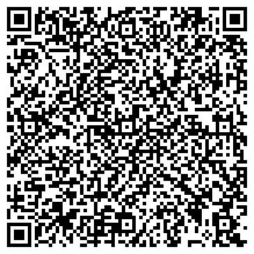 """QR-код с контактной информацией организации Студия """"Мой альбом"""""""