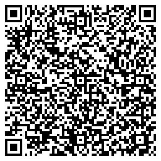 QR-код с контактной информацией организации БУДЖАК ООО СП