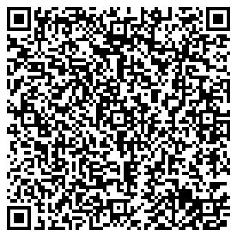 QR-код с контактной информацией организации Tiles