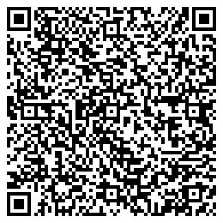 QR-код с контактной информацией организации ВЫБОР ПКФ ООО