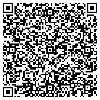 QR-код с контактной информацией организации Griffin TM
