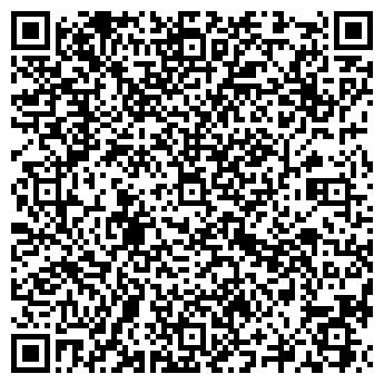 QR-код с контактной информацией организации ООО Автосервис FANTOM
