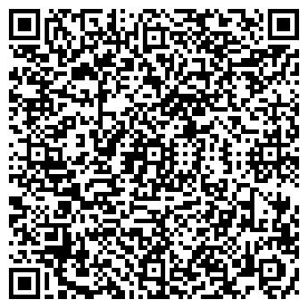 QR-код с контактной информацией организации ГОСТИНИЦА БЕЛАРУСЬ