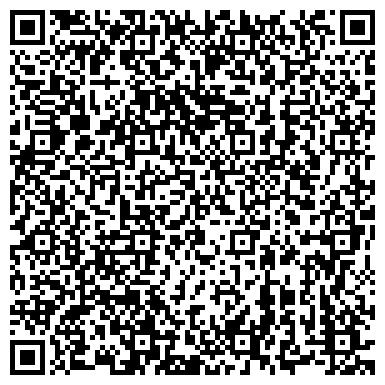 QR-код с контактной информацией организации ООО Мужской салон BARRYMORE barbershop