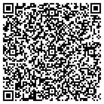 QR-код с контактной информацией организации ООО «Бизнес и Право»
