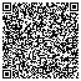 QR-код с контактной информацией организации Г.ПОЛОЦК КУПТП