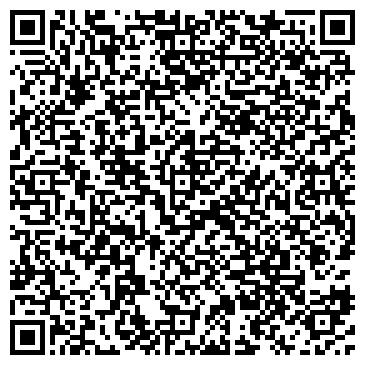 QR-код с контактной информацией организации Мос-Вертикаль