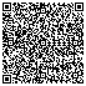 QR-код с контактной информацией организации Г.ПОЛОЦКТОРГ УКП