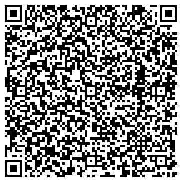 QR-код с контактной информацией организации WiR Automation