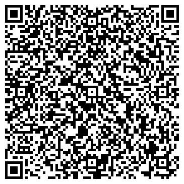 QR-код с контактной информацией организации ООО Единый центр мелиорации